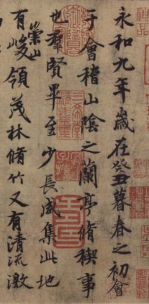 书法家,字逸少.原籍琅琊人(今属山东临沂),居会稽山阴(浙江绍